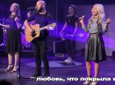 New Beginnings Church — Приди к Алтарю