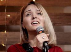 Мария Антонюк — Верю я