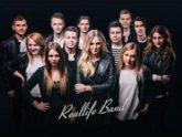 Reallife band — О, славний Ти