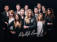 Reallife band — О, славний Ти