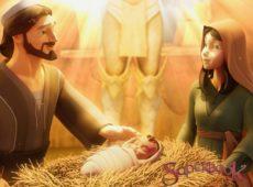 Суперкнига 108 — Первое Рождество