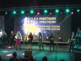 Worship ZC — Свобода