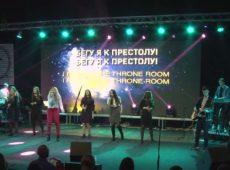 Worship ZC — Бегу к престолу