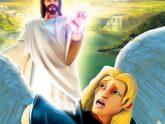 Суперкнига 113 — Откровение
