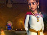 Суперкнига 205 — Царица Эсфирь
