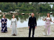 Гурт Надія — Адонай-Господь наш притулок