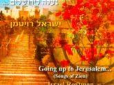 Исраэль Ройтман. Альбом: Going up to Jerusalem (2010)