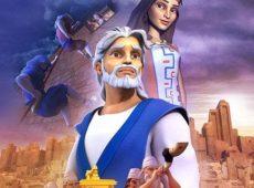 Суперкнига 204 — Раав и стены Иерихона