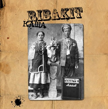 Ribakit. Альбом: Каша (2007)