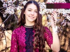 Виктория Шадюк — Я радуюсь