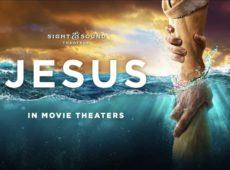 Иисус (2020)