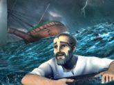 Суперкнига 207 — Павел и кораблекрушение