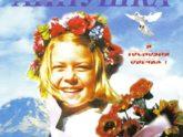 Аннушка Мардакова. Альбом Я Господня овечка (2007)