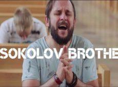 Sokolovbrothers — В Твоих объятиях