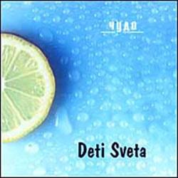 Deti Sveta. Альбом: Чудо (2004)