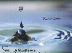 Петр Еннс. Альбом: Ты утешаешь вновь меня (1998)