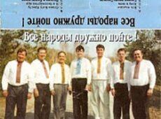 Зірка Віфлеєму. Альбом: Все Народы (1996)
