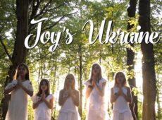 Joy's — Україна