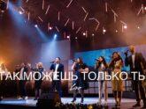 M.Worship — Так Можешь Только Ты