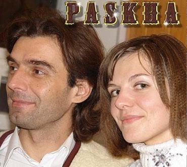 Ярослав Луценко. Альбом: Пасха (2006)