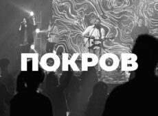 Карен Карагян — Покров