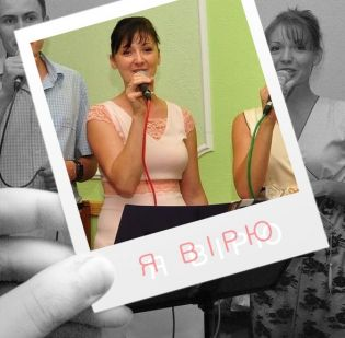 Таня Калашникова. Альбом: Я верю (2011)